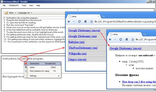 DictionaryBlend Screenshot 2