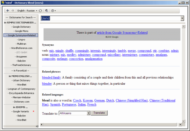 DictionaryBlend Screenshot