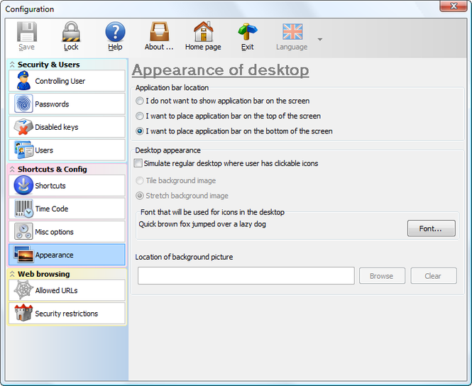 Public Kiosk Software Screenshot