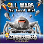A.I. Wars (The Insect Mind) - Traditional Chinese Interface Screenshot