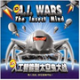 A.I. Wars (The Insect Mind) - Traditional Chinese Interface 1