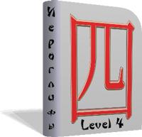 Noryoku shiken kanji (Level 4) Russian Edition Screenshot