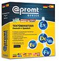 @promt Office 7.8 Spanisch <-> Deutsch (Download) 1