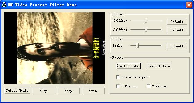 UM Video Process Directshow Filter Screenshot