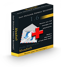 Easy Outlook Express Recovery Personal License RU Screenshot 1