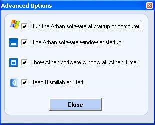Athan Screenshot 7