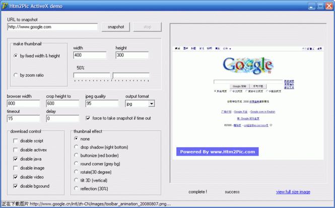 Htm2Pic ActiveX Control Screenshot