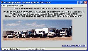 Fahrerbescheinigung lenkfreie Zeiten -Einzelplatz- Screenshot