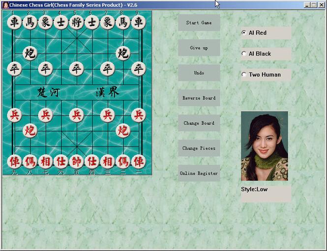 Chinese Chess Girl Screenshot