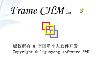 FrameCHM2.66 Screenshot 1
