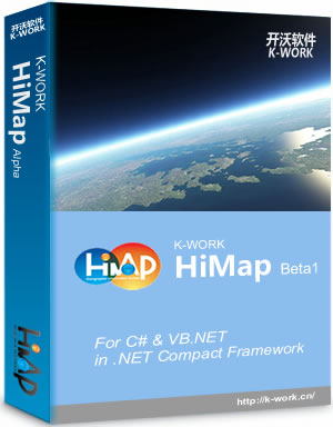 HiMap Mobile GIS Component for .NET CF Screenshot