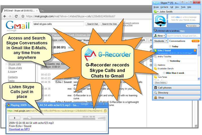 G-Recorder Professional for Skype Screenshot