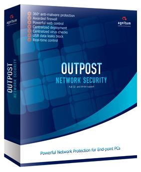 Agnitum Outpost Network Security (Educational Institutions License) Screenshot