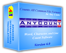 AnyCount - Corporate License (Site) Screenshot