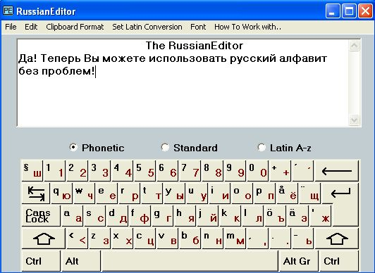 RussianEditor3 Screenshot