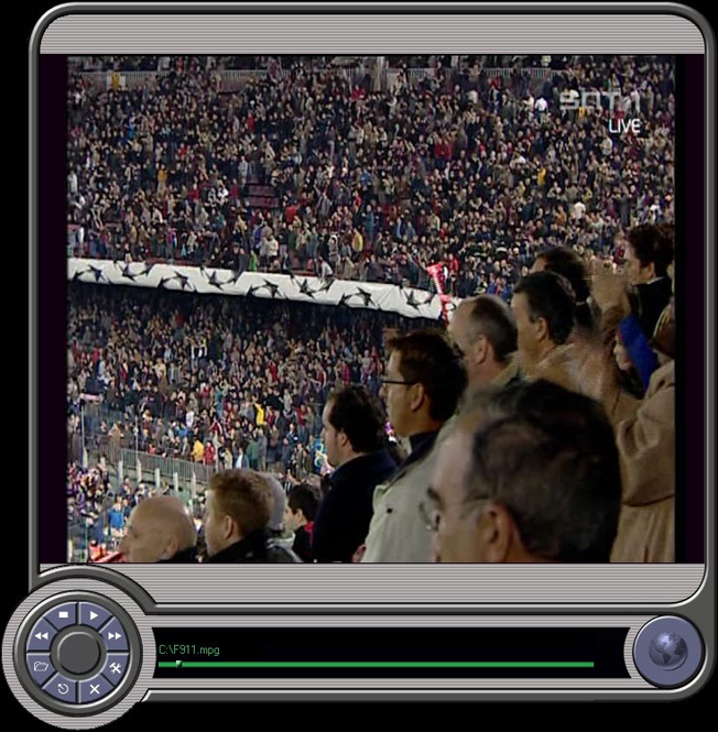 digiPlayer Screenshot