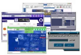 Yahadi Web Browser Screenshot 1