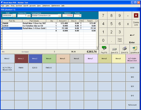 Retail Man Point of Sale (POS) Screenshot