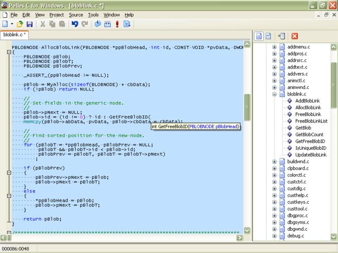 Pelles C Screenshot