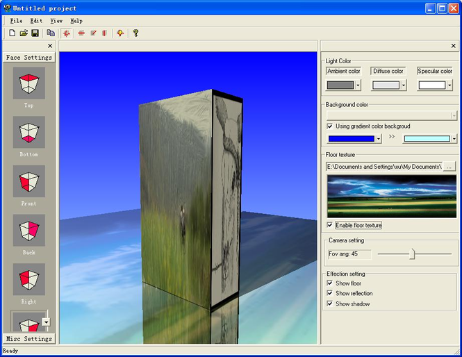 BoxCoverMaker3d Screenshot