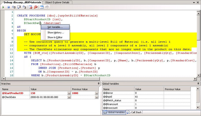 Apex SQL Debug Screenshot
