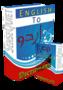 SenseQuiet Urdu Lughat 1