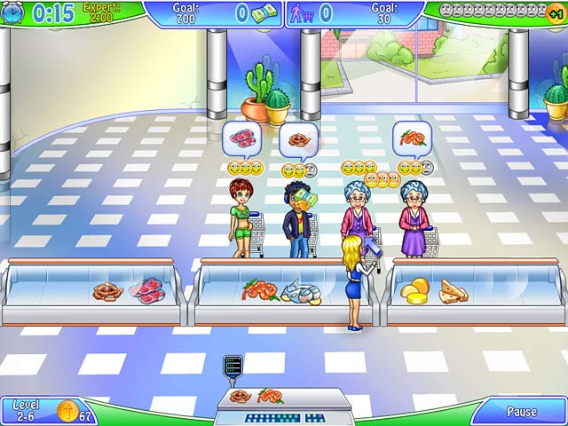 Supermarket Management Screenshot 1