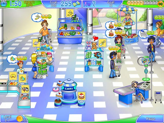 Supermarket Management Screenshot 3