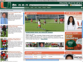 Miami Hurricanes IE Browser Theme 1