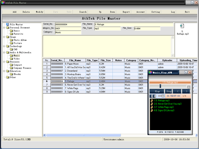 AthTek File Master - File Locker Screenshot 1