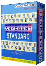 AnyCount 7.0 Standard - Corporate License (Global) Screenshot