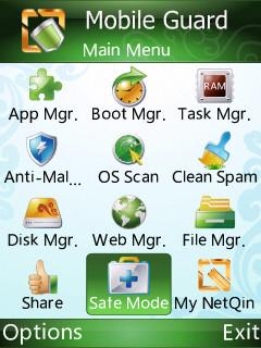 NetQin Mobile Guard Screenshot 1