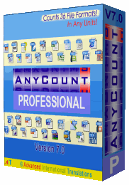 AnyCount 7.0 Standard - Corporate License (8 PCs) - Upgrade to Professional Screenshot