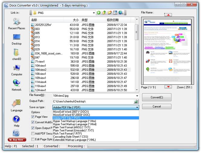 Docx Converter Screenshot