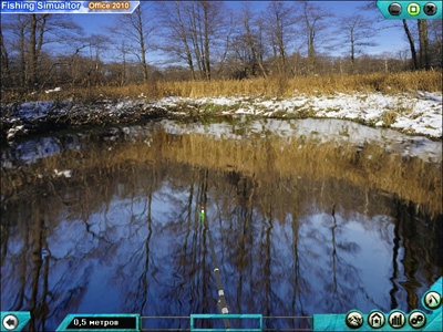 Fishing Simulator Office 2010 Screenshot