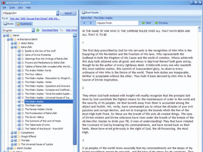 Bahai Interfaith Explorer Screenshot