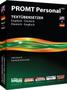 PROMT Personal 9.0 Englisch-Deutsch, Deutsch-Englisch (Box) 1