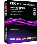 PROMT Office 9.0 Gigant (Box) Screenshot 1
