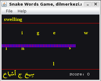 English Arabic Snake Game Screenshot