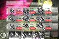 Armada - Galactic War 1