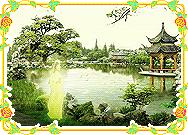 Ko Ong Kwan Si Im Keng Screenshot