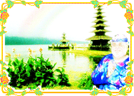 Visit Bali Island of God Screenshot