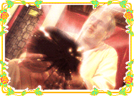 Anand Krishna Singing Bowl Screenshot