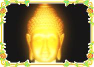 Siddharta Gautama 3D Screenshot