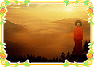 Sathya Sai Baba - Melodious Mountain Screenshot 1