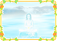 Kriya Yoga Mahavatar Babaji Screenshot