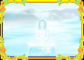 Kriya Yoga Mahavatar Babaji 1