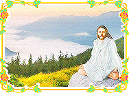 Jesus at Himalayas Screenshot