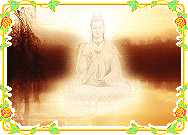 High King Avalokitesvara Sutra Screenshot