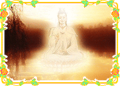 High King Avalokitesvara Sutra 1